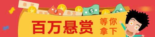 百胜钻石客服热线: